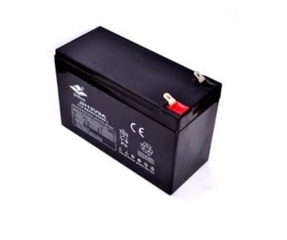 Batterie für Kuberg START 12V